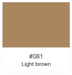 Oracal 751-081 Light Brown