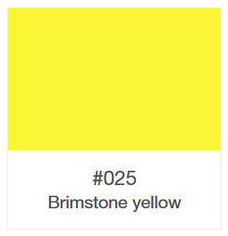 ORACAL 8300-025 Brimstone Yellow